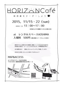 2015.11.15 007
